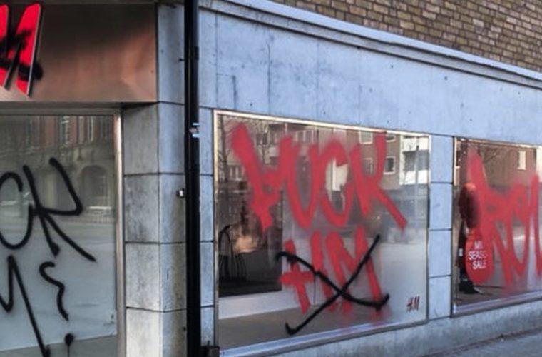 Guerre H&M Street art