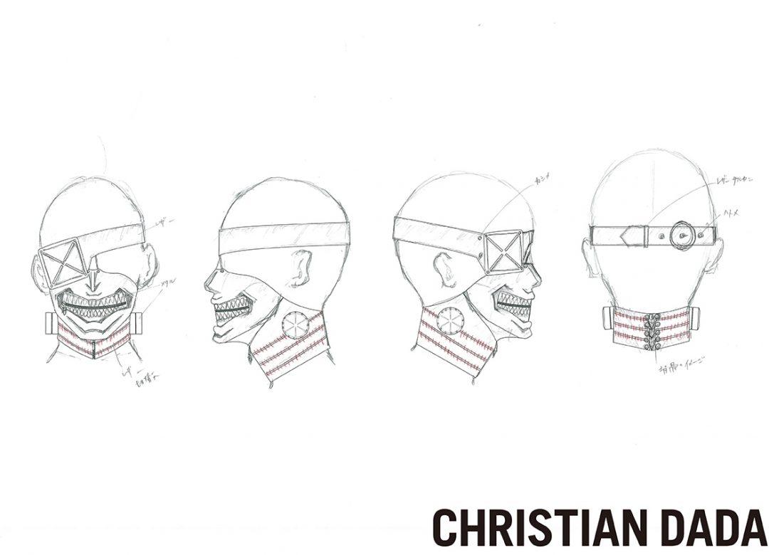 Christian Dada pour Tokyo Ghoul